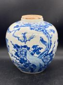 A Chinese Ginger Jar 20 cm H