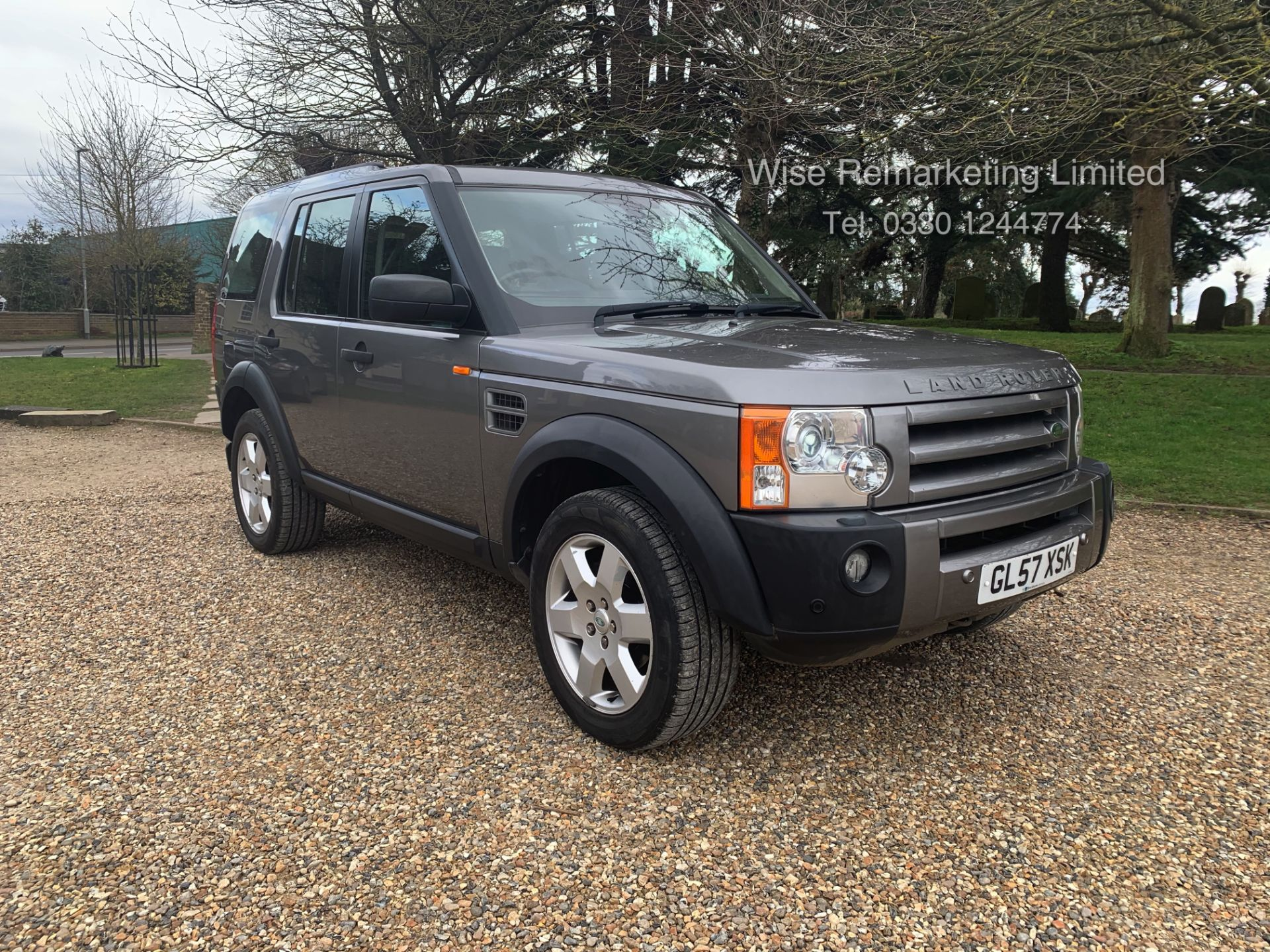 Lot 36 - Land Rover Discovery 2.7 TDV6 HSE - Automatic - 2008 Reg - Full Leather - 7 Seater - Sat Nav -