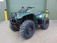 Yamaha Kodiak 400 Ultramatic 4 x 4 Quad Bike with front and rear carriers