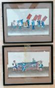 Two 19th century Chinese watercolours on paper depicting court officials, each 20 x 32 cm, paper