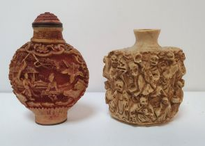 A small bone carved Asian scent bottle & another scent bottle (2), Both measure approx 7 cm