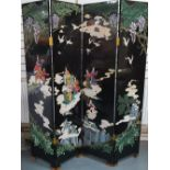 Large, 4-screen Chinese panel Total size 160cm x 183cm The screen is in very good condition overall