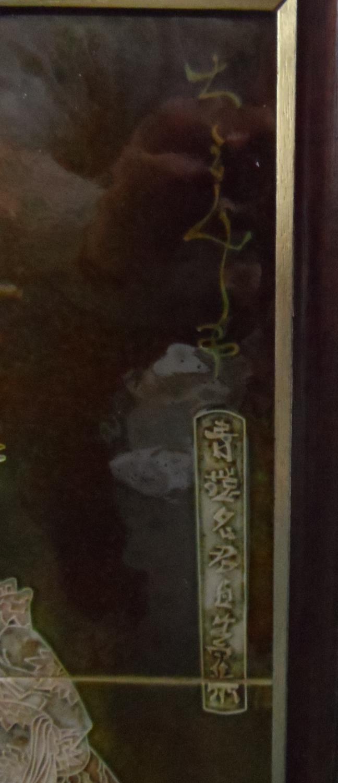 Signed 3-tiled Japanese geisha girl, in thin wood frame, 64 x 24 cm - Image 4 of 5