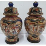 Japanese, possibly Meiji period 1868-1912 pair of lidded vases 27cm tall
