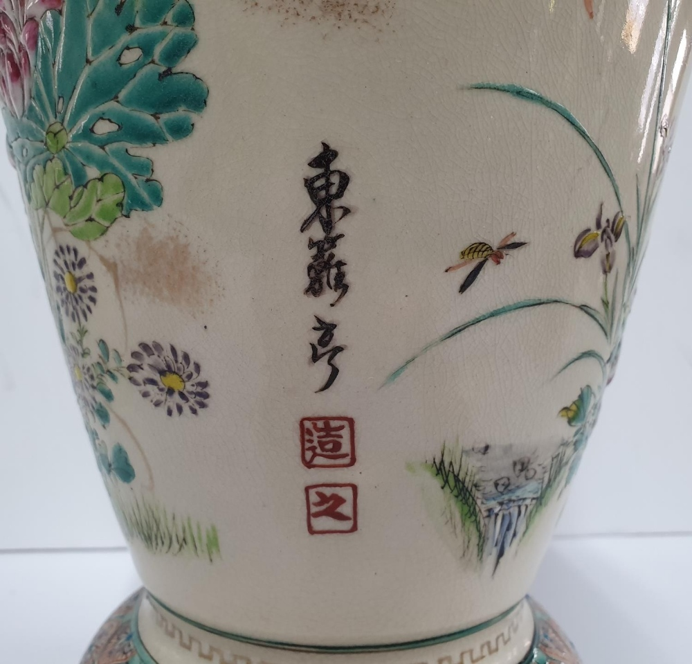 Large, Vintage, signed, Asian vase decorated with storks and foliage, 48 cm tall - Image 5 of 5