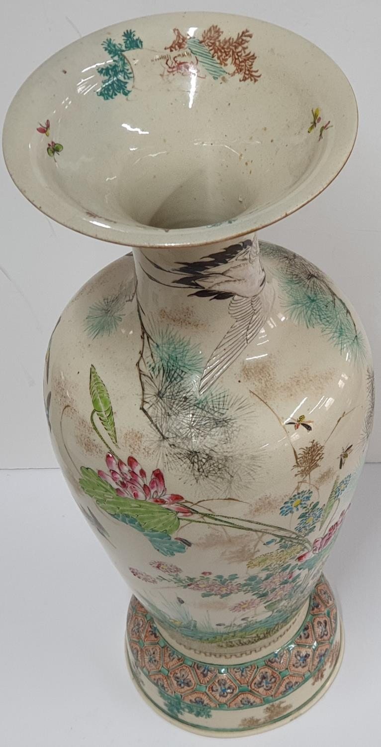 Large, Vintage, signed, Asian vase decorated with storks and foliage, 48 cm tall - Image 4 of 5