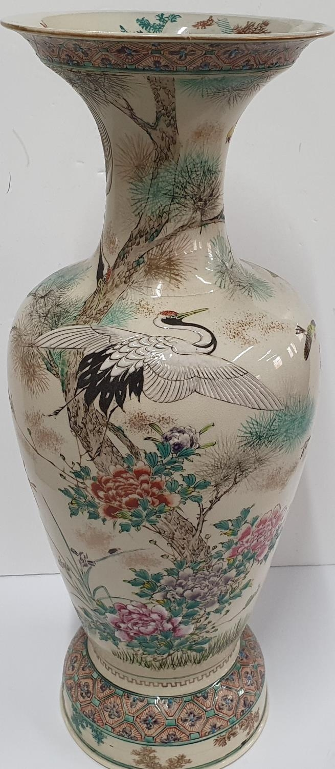 Large, Vintage, signed, Asian vase decorated with storks and foliage, 48 cm tall