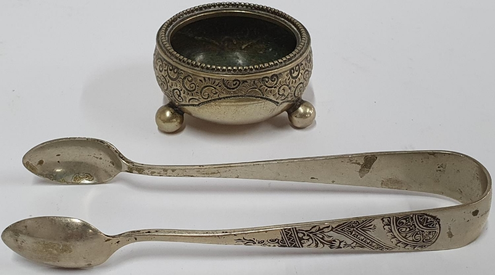 Hallmarked miniature silver dish together with EPNS sugar tongues (2)