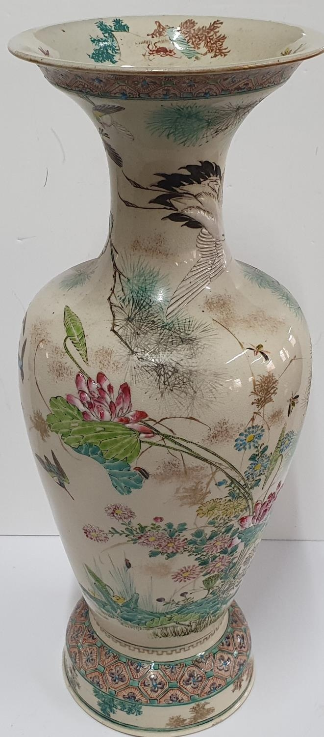 Large, Vintage, signed, Asian vase decorated with storks and foliage, 48 cm tall - Image 3 of 5