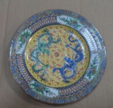 Unmarked, antique Chinese plate decorated with 2 dragons, 19cm in diameter