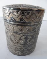 Antique white metal lidded jar, possibly Indian silver, marks to base, 114 grams 9 cm high
