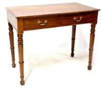 A 19th century style mahogany side table with two frieze drawers,