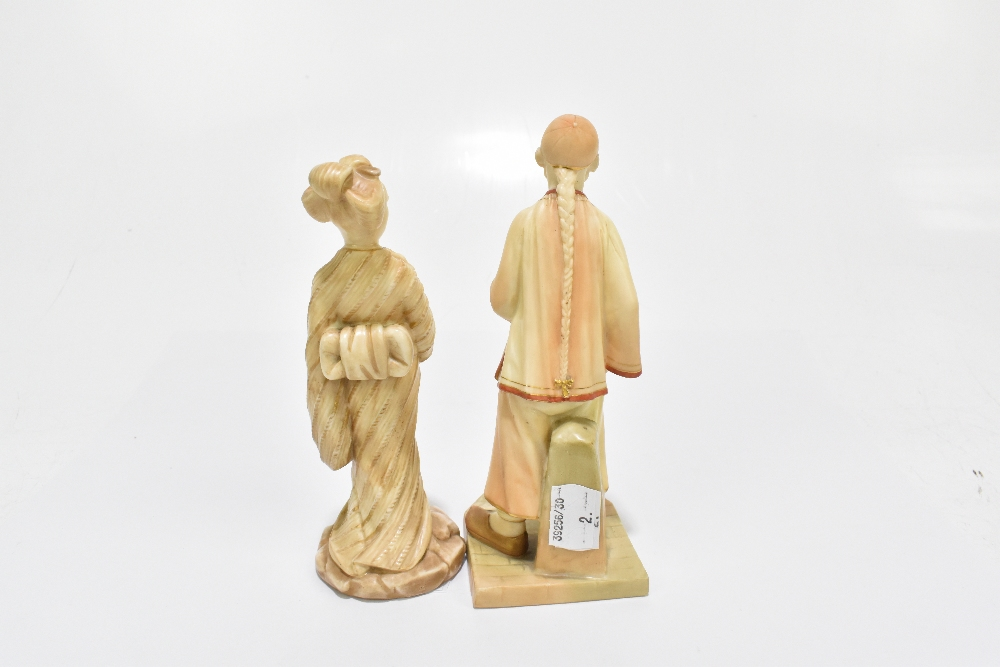 ROYAL WORCESTER; a figure emblematic of China modelled by James Hadley, decorated in a blush finish, - Image 3 of 5