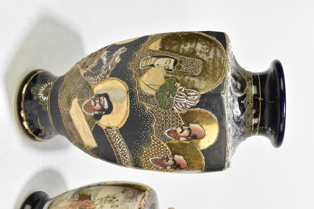 A Japanese Meiji period Satsuma vase of shouldered form decorated with Geishas within mountainous - Image 3 of 14
