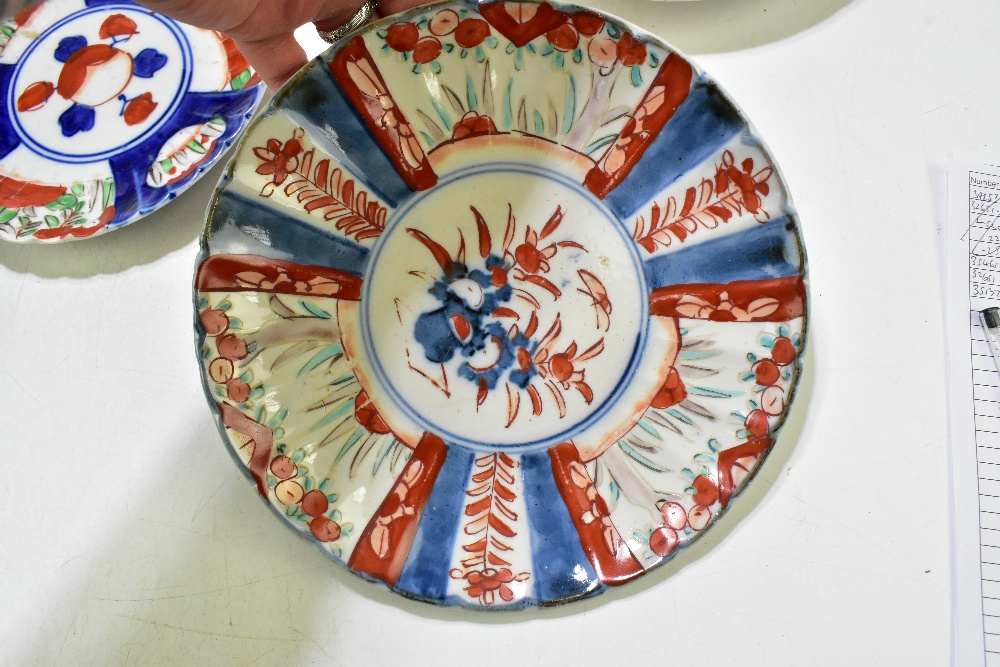 A collection of 19thcentury and later Japanese Imari porcelain and a bowl of circular form with - Image 5 of 14