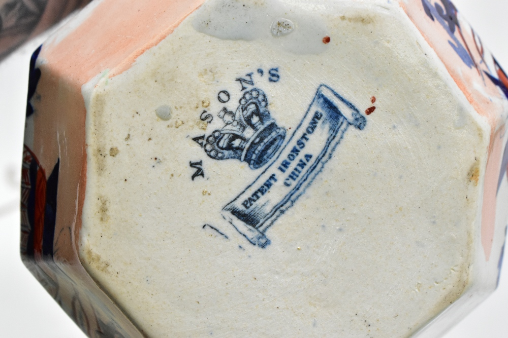 Thirteen assorted 19thcentury and later ironstone jugs, each decorated in the Imari palette, height - Image 5 of 9
