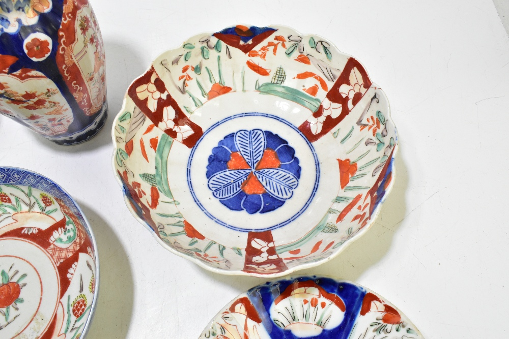 A collection of 19thcentury and later Japanese Imari porcelain and a bowl of circular form with - Image 7 of 14