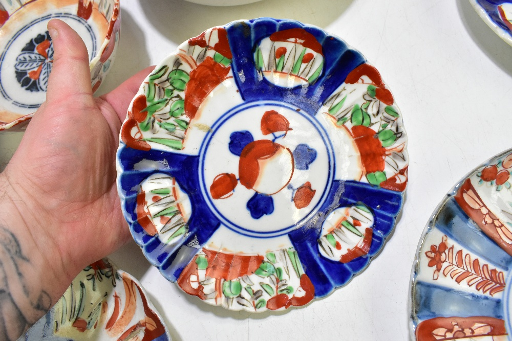 A collection of 19thcentury and later Japanese Imari porcelain and a bowl of circular form with - Image 4 of 14
