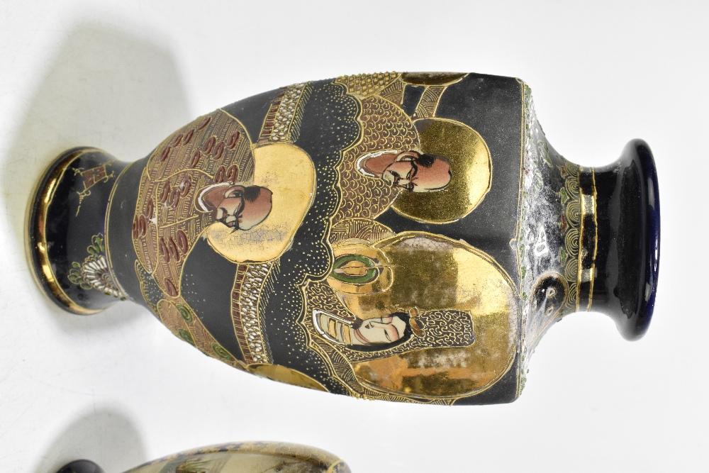 A Japanese Meiji period Satsuma vase of shouldered form decorated with Geishas within mountainous - Image 4 of 14