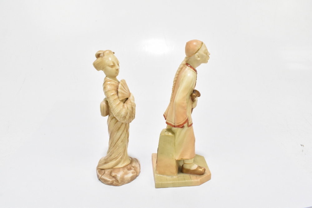 ROYAL WORCESTER; a figure emblematic of China modelled by James Hadley, decorated in a blush finish, - Image 2 of 5
