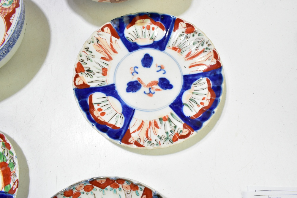 A collection of 19thcentury and later Japanese Imari porcelain and a bowl of circular form with - Image 6 of 14