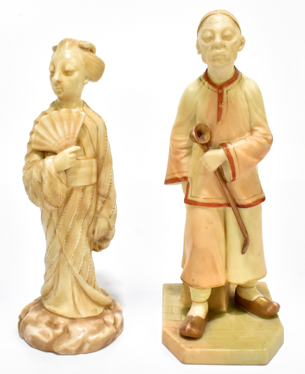 ROYAL WORCESTER; a figure emblematic of China modelled by James Hadley, decorated in a blush finish,