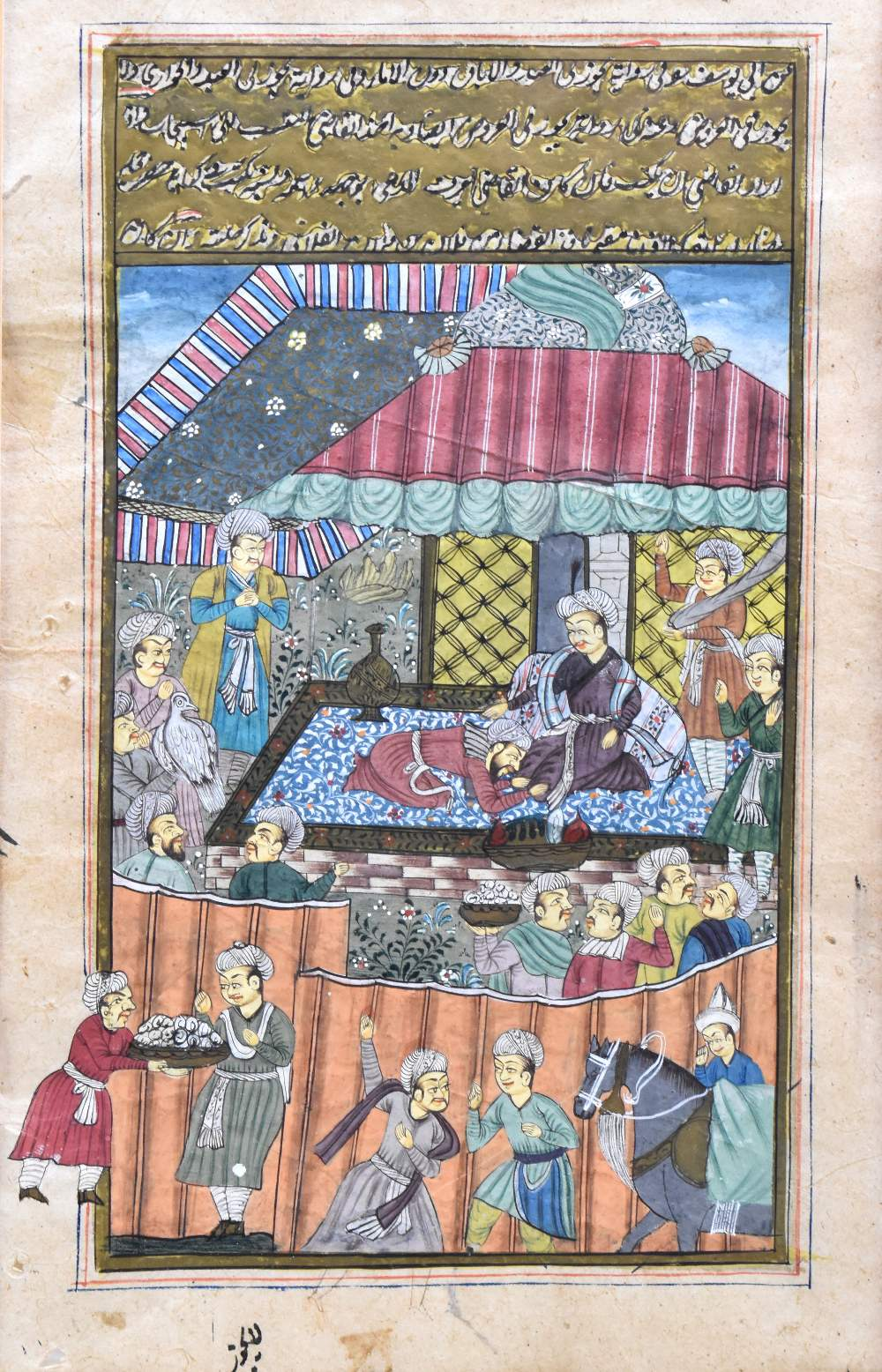 Two Indian Mughal watercolours, depicting figures beside temple scenes, largest 33x23cm, each framed - Image 2 of 3