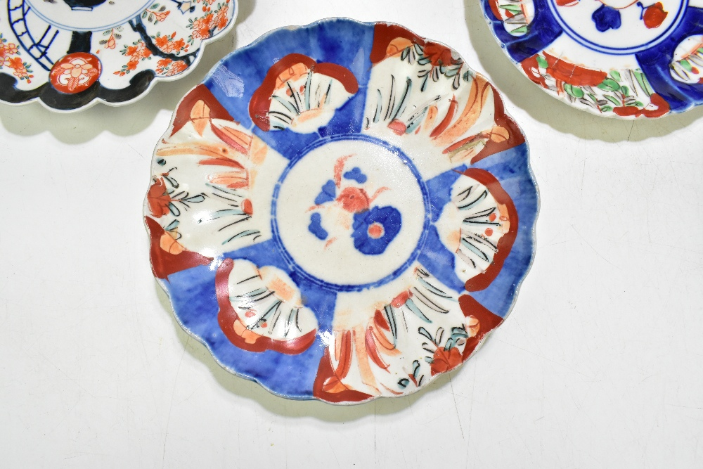 A collection of 19thcentury and later Japanese Imari porcelain and a bowl of circular form with - Image 2 of 14