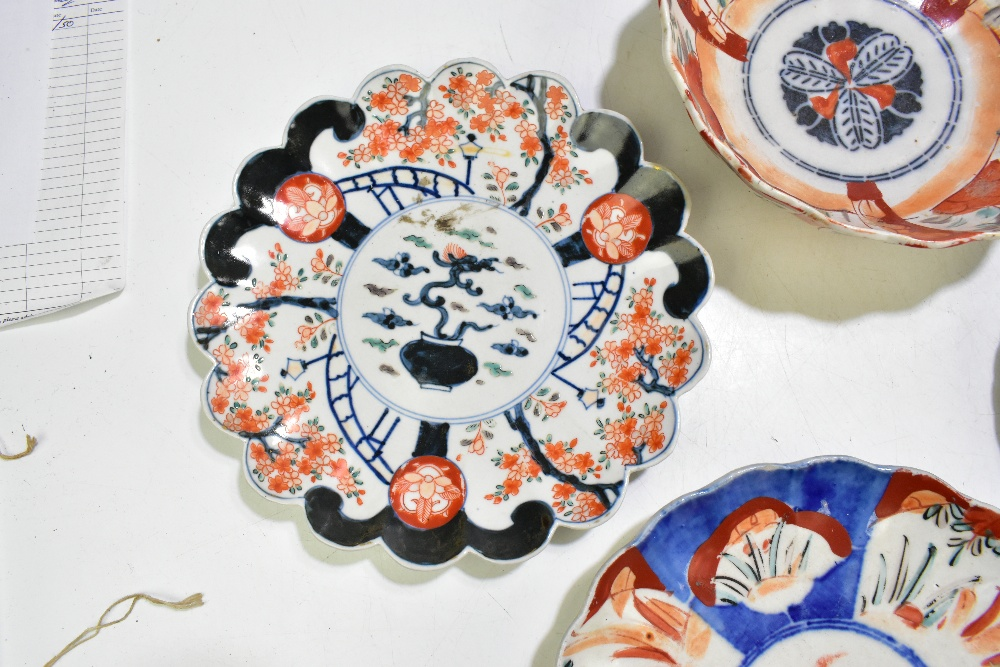 A collection of 19thcentury and later Japanese Imari porcelain and a bowl of circular form with - Image 3 of 14