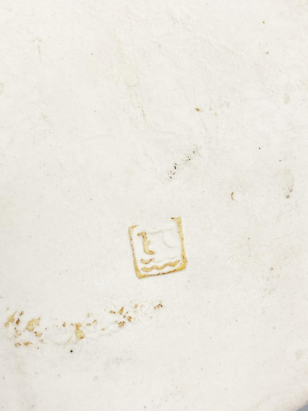 EILEEN LEWENSTEIN (1925-2005); an oval tapered porcelain vase covered in mottled ochre glaze, - Image 5 of 5