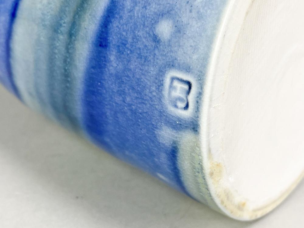 JANE HAMLYN (born 1940); a salt glazed bottle, impressed JH mark, height 21cm. (D) Additional - Image 5 of 5