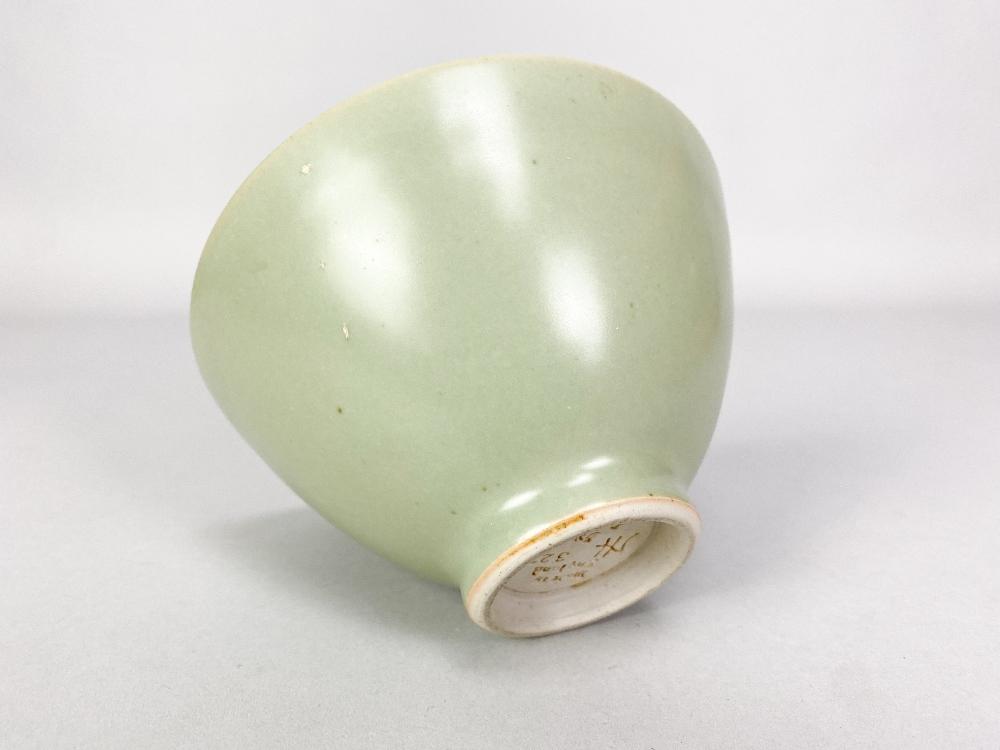 AGNETE HOY (1914-2000) for BullersStudio; a porcelain footed bowl covered in celadon glaze, - Image 4 of 5