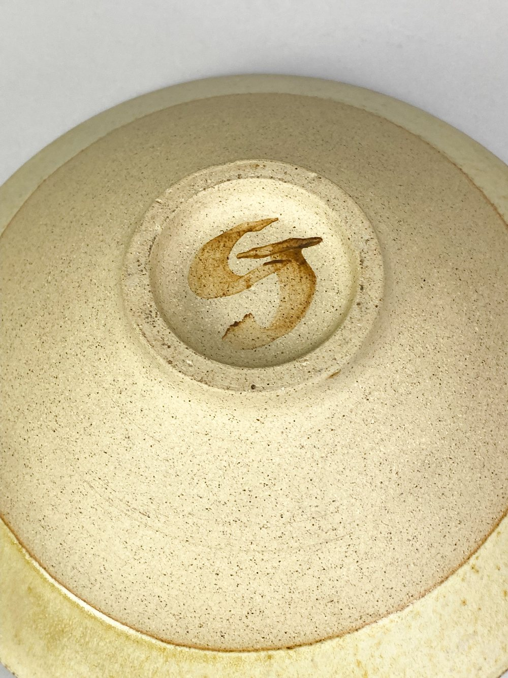 GEOFFREY EASTOP (1921-2014); a stoneware bowl partially covered in green glaze with radiating - Image 5 of 5