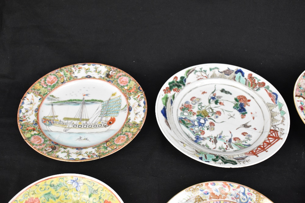A group of Chinese porcelain including 18th century Famille Rose bowl, a similar Famille Verte - Image 2 of 6