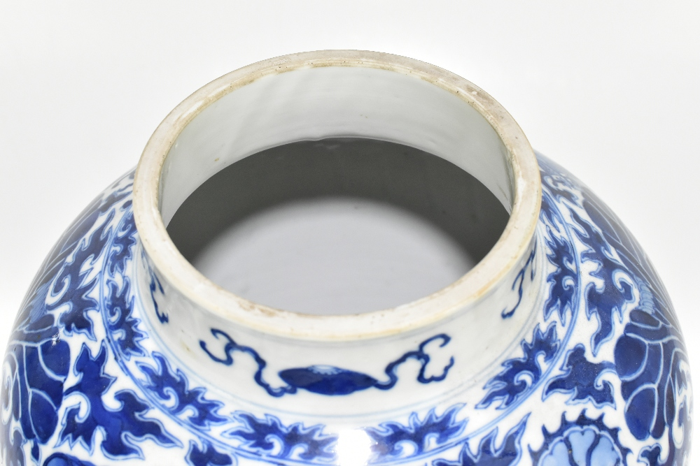 A late 19th century Chinese blue and white porcelain temple jar and cover, the top rim painted - Image 8 of 12