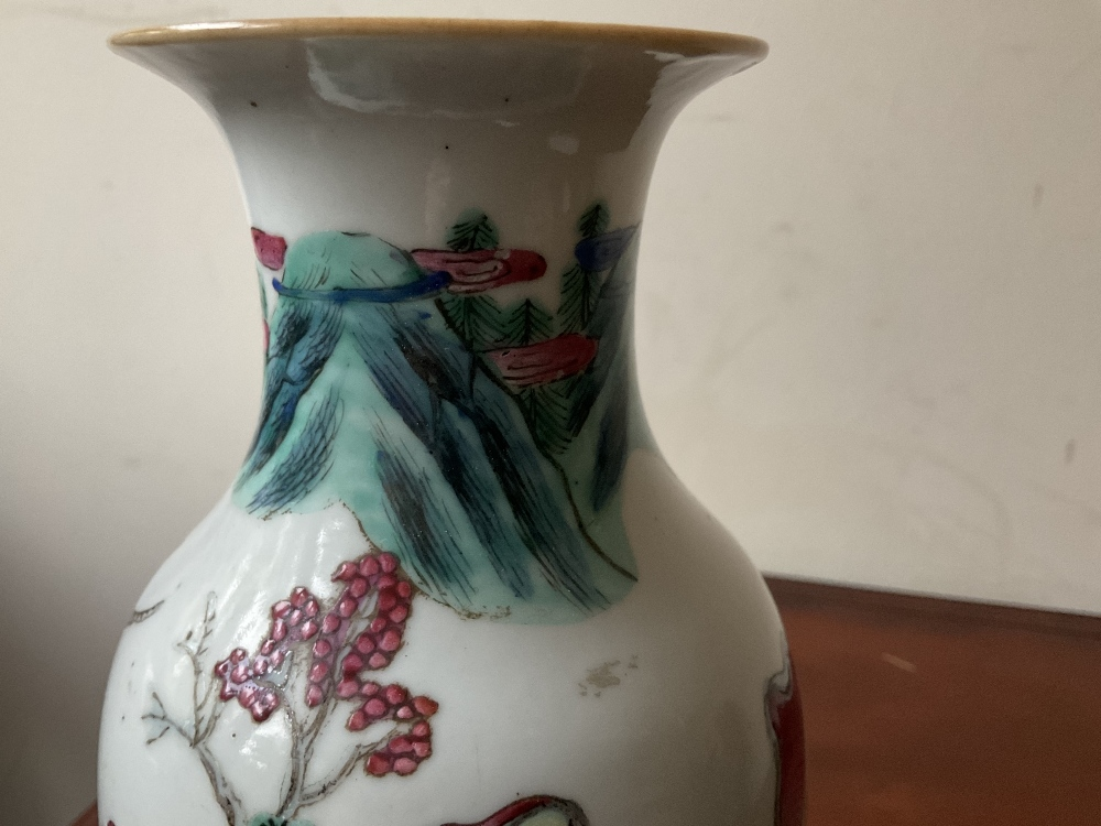 A late 19th century Chinese Famille Verte vase decorated in enamels with figures in landscape - Image 27 of 32