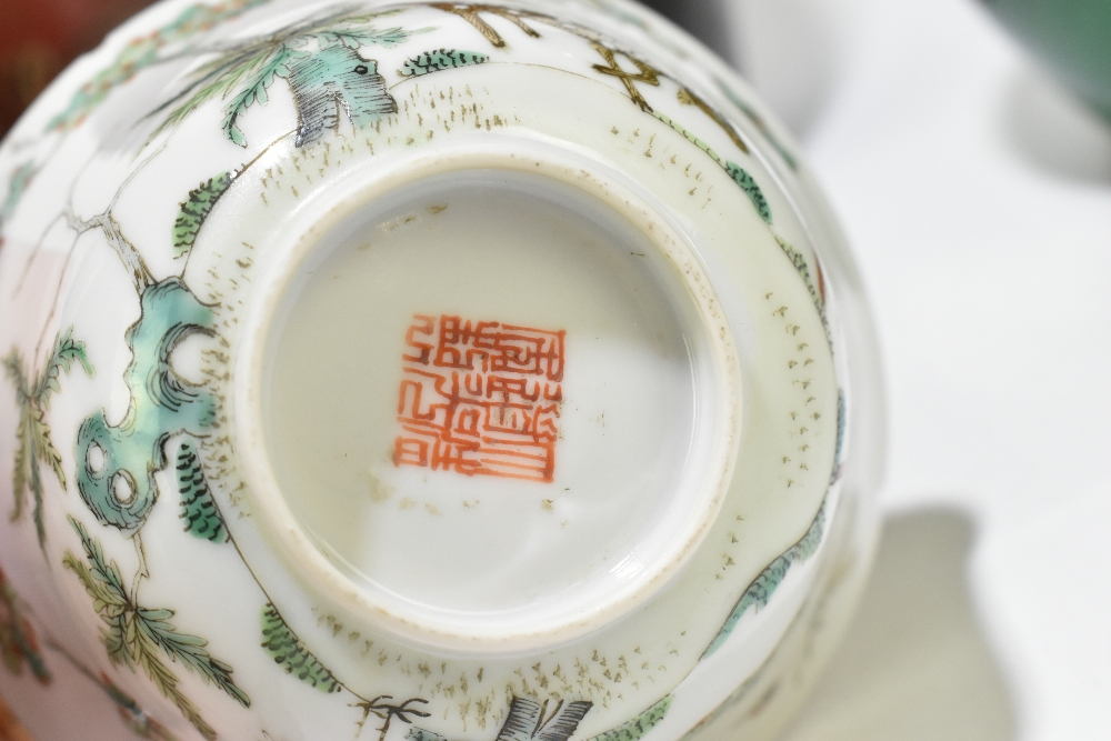 A Chinese Famille Rose porcelain footed tea bowl decorated with deer and exotic birds in - Image 6 of 18