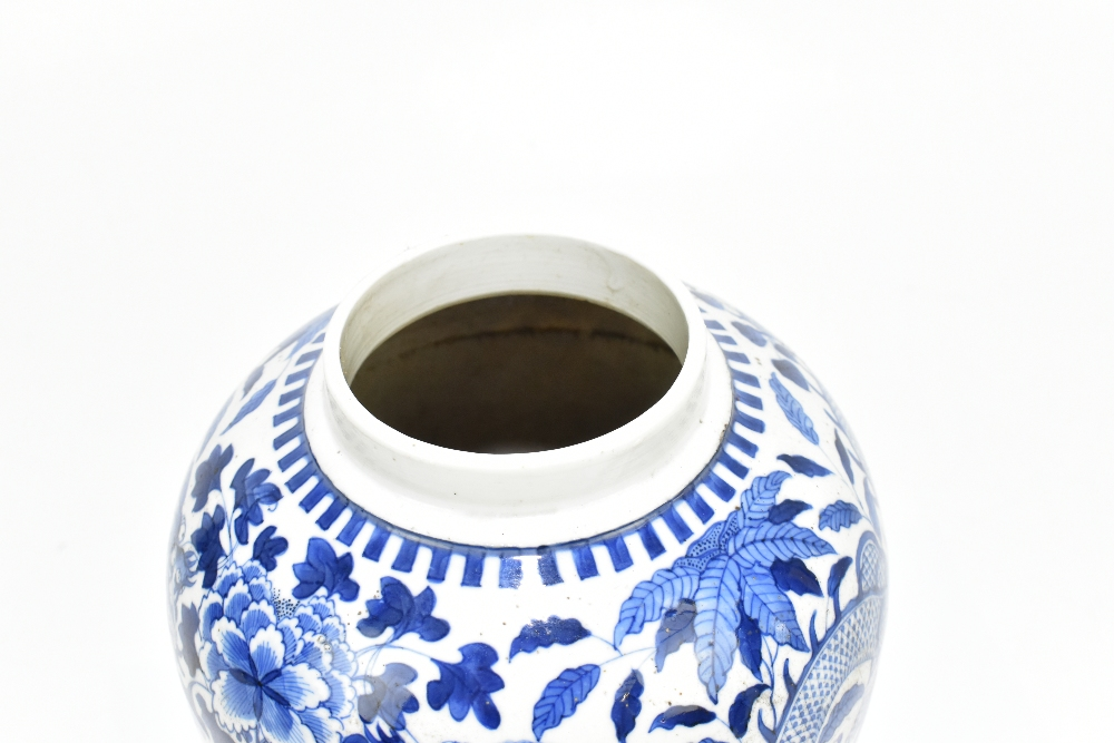 A late 19th century Chinese blue and white porcelain ginger jar decorated with a four claw dragon - Image 8 of 10
