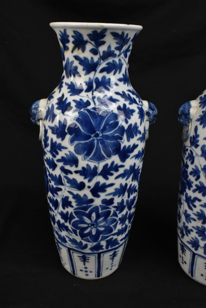 A pair of 19th century Chinese blue and white porcelain vases each with moulded handles representing - Image 2 of 14