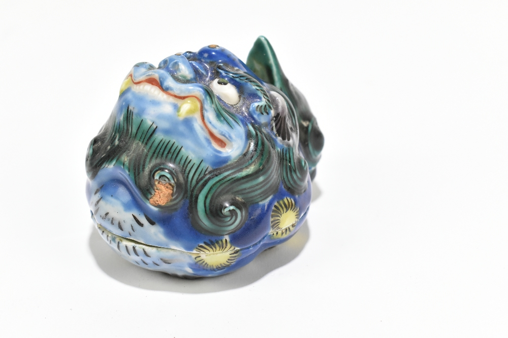 A Chinese porcelain trinket box and cover representing a Dog of Fo, height 8cm.Additional - Image 5 of 7