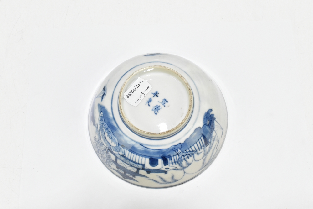 A 19th century Chinese blue and white porcelain footed bowl decorated with objects to the interior - Image 8 of 8