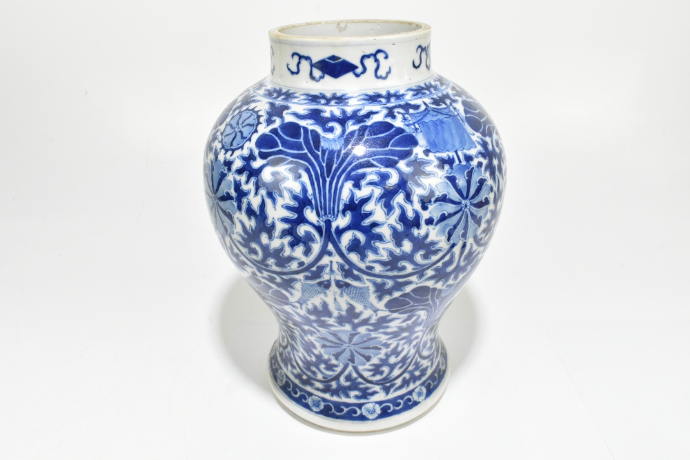 A late 19th century Chinese blue and white porcelain temple jar and cover, the top rim painted - Image 9 of 12