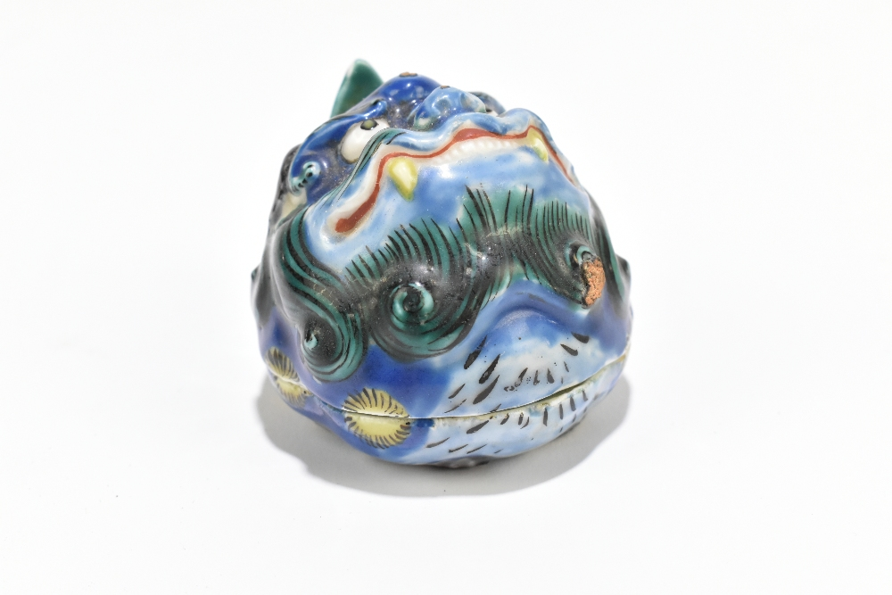 A Chinese porcelain trinket box and cover representing a Dog of Fo, height 8cm.Additional - Image 2 of 7