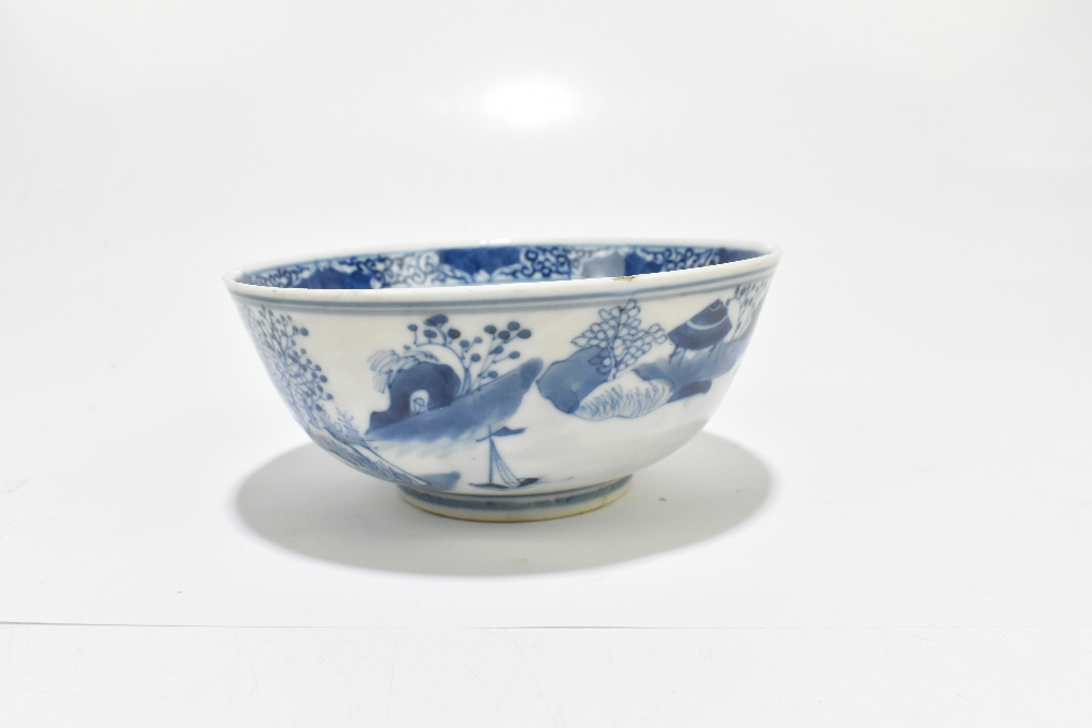 A 19th century Chinese blue and white porcelain footed bowl decorated with objects to the interior - Image 3 of 8