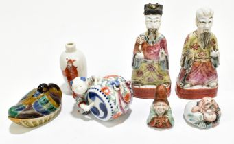 A group of Chinese ceramics including a Famille Rose figure of a boy playing a drum, snuff bottle
