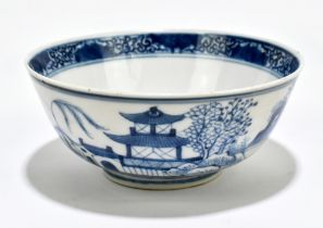 A 19th century Chinese blue and white porcelain footed bowl decorated with objects to the interior
