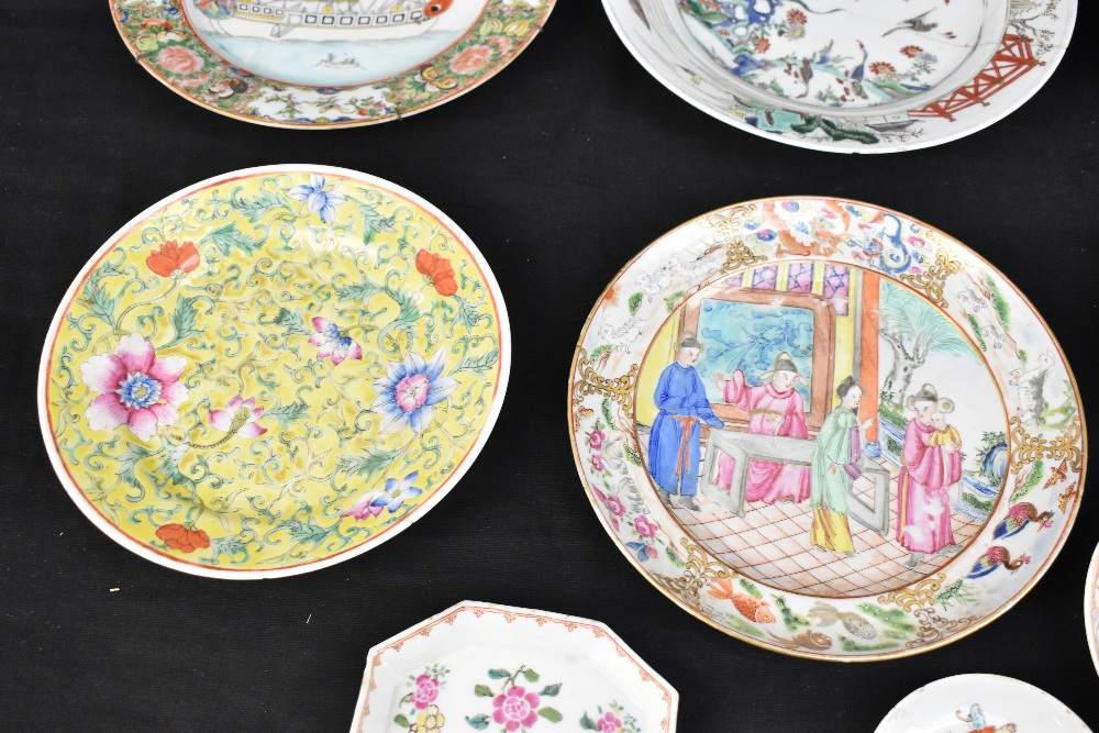 A group of Chinese porcelain including 18th century Famille Rose bowl, a similar Famille Verte - Image 3 of 6