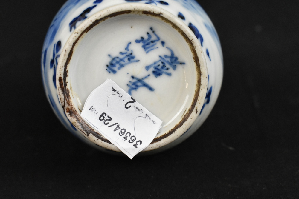 A late 19th century Chinese blue and white vase of bulbous form with cylindrical neck decorated with - Image 13 of 13