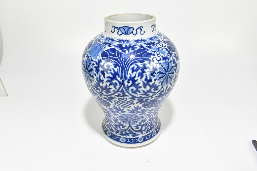 A late 19th century Chinese blue and white porcelain temple jar and cover, the top rim painted - Image 10 of 12