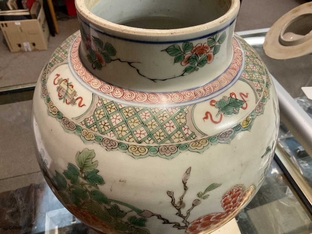 A 19th century Chinese Famille Verte Wucai porcelain temple jar and cover painted with a band of - Image 19 of 33
